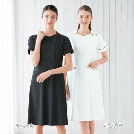 LH6287 ナガイレーベン(Naway) ワンピース [白衣 女性 女子 医療 ナース服 ワンピース] オフホワイト チャコール レディース 女性用 白衣 通販 楽天 白衣ネット)