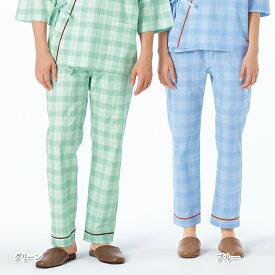 PG1413 ナガイレーベン 患者衣 パンツ 男女兼用 吸汗 業務用洗濯可 形態安定 NAGAILEBEN 医療用 患者 入院 検診 検査 院内着 ユニセックス パジャマ 寝巻 甚平型 ズボン スラックス ブルー グリーン