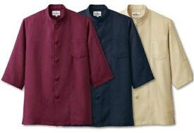 シングル コックシャツ(五分袖 男女兼用/メンズ/レディース) ホワイトローブ&クリーンウェア