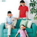 00085-CVT Tシャツ【カラーXXL】 (レッド 赤 ピンク グレー グリーン ブルー ネイビー 水色 通販 楽天 白衣ネット)