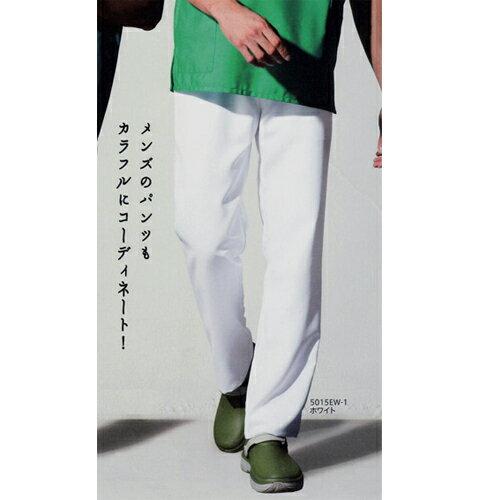 5015EW スクラブにもドクターコートにも合う メンズ パンツ フォーク(白衣 医療用白衣 看護師用 ナース 男性 白 ホワイト ネイビー ナース ナース服 ナースウェア ナースウエア メンズ 男性 パンツ 通販 楽天 白衣ネット)