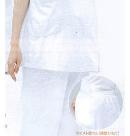 73-1071 マタニティ パンツ(白衣 医療用白衣 看護師用 ナースモンブラン montblanc 白 ホワイト ナース ナース服 ナースウェア ナースウエア パンツ マタニティ 通販 楽天 白衣ネット)