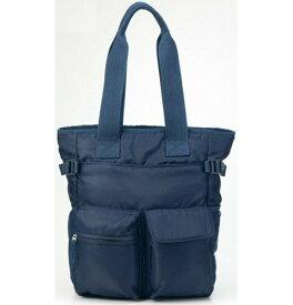 HG7150 ナハル ヘルパーバッグ (訪問バッグ トートバッグ 医療用 訪問介護用 看護用 ナース ネイビー 通販 楽天 白衣ネット)