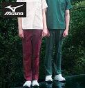 MZ-0022 ミズノ 男女兼用スクラブパンツ(定番の3色 白衣 医療用白衣 看護師用 ナース グリーン ネイビー メンズ 男性 …