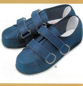 W608 婦人用リハビリシューズ(黒 茶 白 紺 ブラック ブラウン ホワイト ネイビー 靴 おしゃれ マリアンヌ製靴 mariannu 白衣ネット)