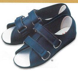 W609 婦人用リハビリシューズ(黒 茶 白 紺 ブラック ブラウン ホワイト ネイビー 靴 おしゃれ マリアンヌ製靴 mariannu 白衣ネット)