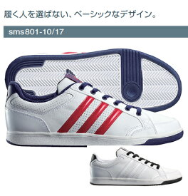 61c1edb8f25f1 sms801-10/17 アディダス adidas 履く人を選ばない、ベーシックなデザイン メディカルシューズ (白 ホワイト レッド 赤 ナース  ナースシューズ KAZENカゼン ナース靴 ...