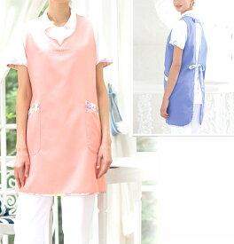 LW501 モンブラン LAURA ASHLEYエプロン (医療用白衣 看護師用 ナース服 ナースウェア ナースウエア 通販 楽天 白衣ネット) ローラアシュレイ