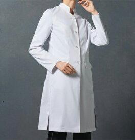 JK113 コシノジュンコ レディース ドクターコート(ロング・スタンドカラー) モンブラン 女子 診察衣 長袖 シングルボタンタイプ [] montblanc 通販 楽天 白衣ネット)