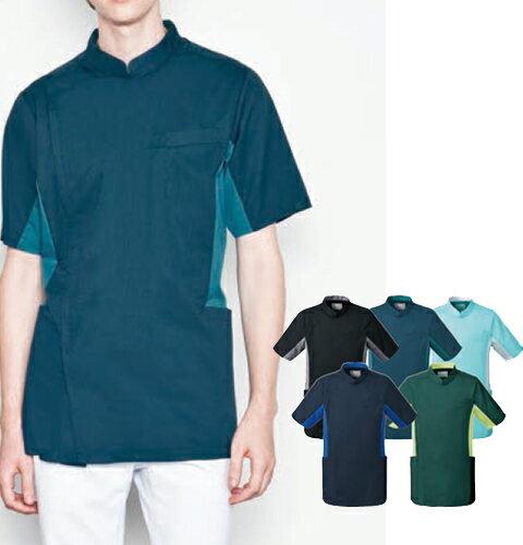 MZ-0129 ミズノ メンズジャケット 衿付き スタンドカラー フロントジップ [吸汗速乾 男性用 医療 白衣 看護 ナース 医師 通販 楽天 白衣ネット]