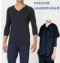 MZ-0135 ミズノ スクラブ用 アンダーウェア 男性用(mizuno 吸汗速乾 インナーシャツ アンダーシャツ Tシャツ 肌着 メ…