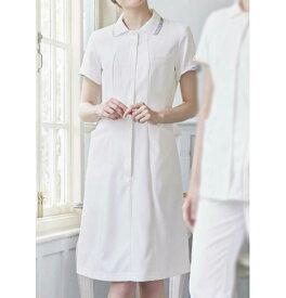 LW403 モンブラン LAURA ASHLEYナースワンピース(医療用白衣 看護師用 ナース服 ナースウエア 通販 楽天 白衣ネット) ローラアシュレイ