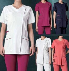 981 KAZENカゼン レディススクラブジャケット半袖 前開き(医療 白衣 半袖 看護師 ナース ホワイト ネイビー ピンク スクラブ 女性用)