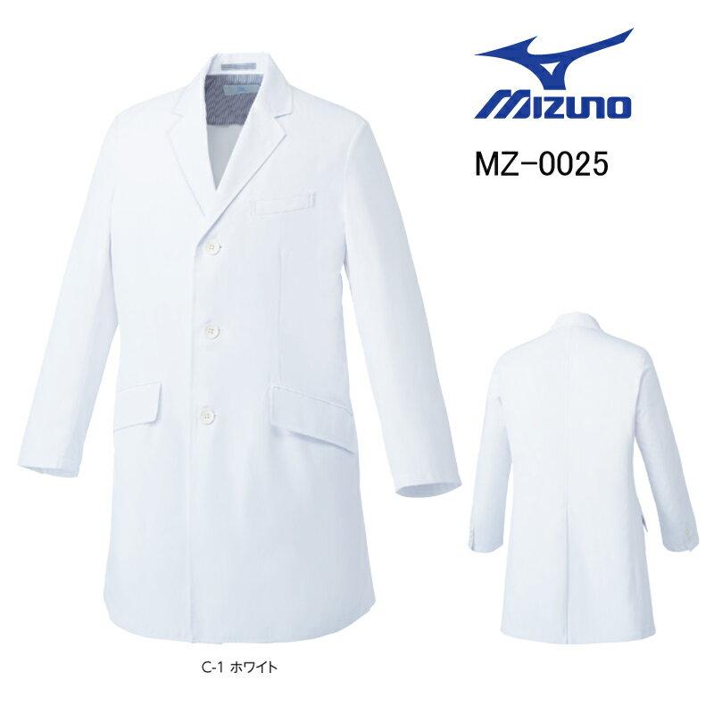【楽天ランキング1位獲得!!】白衣 ドクターコート 男性用 シングル ミズノ MIZUNO unite MZ-0025 診察衣