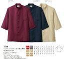 シングルコックシャツ 五分袖 スタンドカラー 7756 ポリエステル100% チトセ【chitose】【男女兼用】