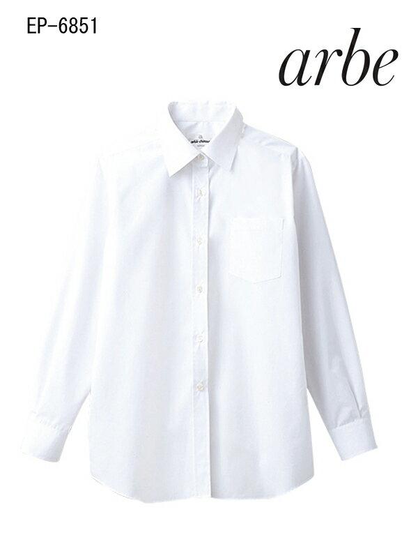 カッターシャツ 長袖 arbe chitose チトセ EP-6851 ホワイト 【女性用】 ブロード ポリエステル65%綿35%
