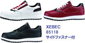 安全靴 ジーベック 85118 XEBEC サイドファスナー付 安全靴スニーカー