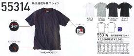 半袖Tシャツ ジャウィン Jawin EL(3L) 55314 吸汗速乾 ドライ