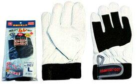 【エントリーでポイント10倍】 作業手袋 合成皮革 10双組 007 天牛コンフォート 富士手袋工業