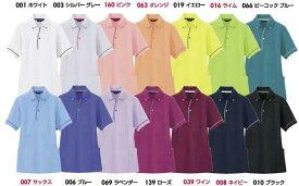 半袖ポロシャツ サイドポケット付 男女兼用 4L 5L AZ-7668 アイトス