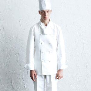 コックコート 長袖 くるみボタン AS-6208 ポリエステル80%綿20% チトセ 【白衣 コック服 厨房服 調理服 シェフ 制服 ユニフォーム 】