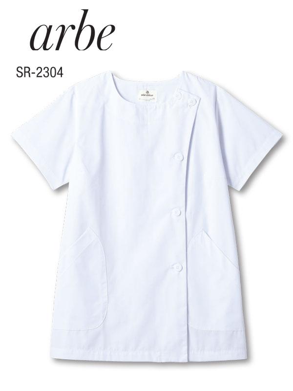 白衣 半袖えりなし SR-2304 女性用 ポリエステル65%綿35% チトセ