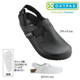 ナースシューズ OX-5002 「オキシパス」 JEFF(ジェフ)男性用 合成繊維・合成皮革 医療用靴