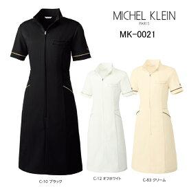 ワンピース ミッシェルクラン Michel Klein MK-0021 ストレッチ 透防止 制電 制菌 工業洗濯対応 SS-3L
