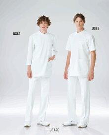 US82 ナガイレーベン 男性 半袖 白衣 医療 医師 ドクター 男性 ホワイト/シルバーグレー