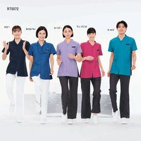 RT5072 ナガイレーベン 男女兼用 スクラブ 医療 医師 Naway