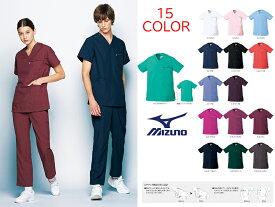 MZ0018 ミズノ 男女兼用 スクラブ 手術衣 白衣 医療白衣