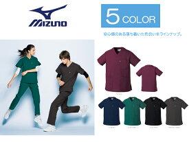 MZ0021 ミズノ 男女兼用 スクラブ 手術衣 白衣 医療白衣