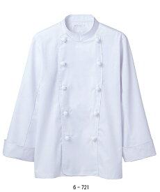MONTBLANC コックコート長袖 6-721(男女兼用) 刺繍名前入れ可能