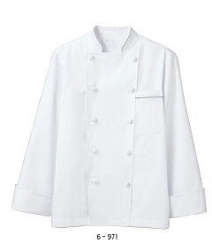 MONTBLANC コックコート長袖 6-971(男女兼用) 刺繍名前入れ可能