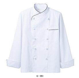 MONTBLANC コックコート長袖 6-951(男女兼用) 刺繍名前入れ可能
