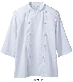 MONTBLANC コックコート7分袖 TC6623-2(男女兼用) 刺繍名前入れ可能