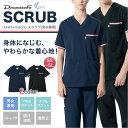 MIZUNO MEDICAL スクラブ(男女兼用・ラップタイプ) 2color 刺繍名前入れ可能