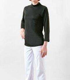 EPU421-1モンブラン 8分袖 スクラブ インナーシャツ 医療白衣