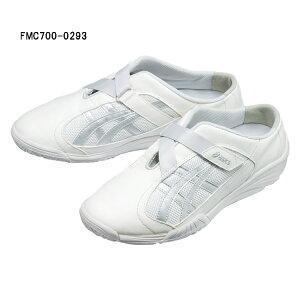 アシックス asics ケアウォーカー CAREWALKER 700 FMC700-0293 医療 ドクター シューズ 靴