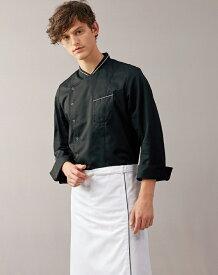 MONTBLANC コックコート長袖 6-1061(男女兼用) 刺繍名前入れ可能