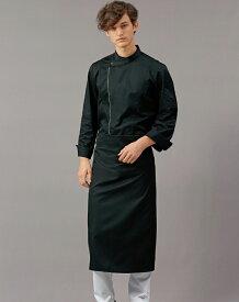 MONTBLANC コックコート長袖 6-1051(男女兼用) 刺繍名前入れ可能