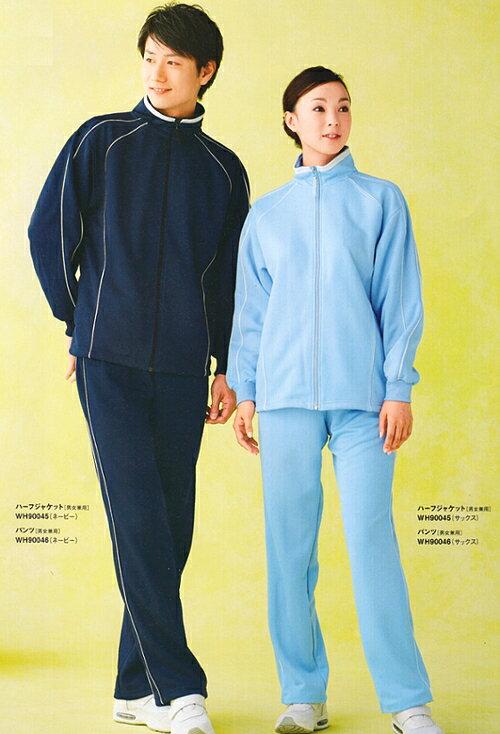 白衣 介護服 介護ユニフォーム ホワイセル(自重堂)WH90046 パンツ(男女兼用)SS〜5L 【代引き不可】