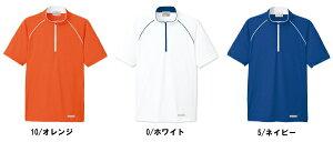 【在庫限り特価】明石被服 E-スタイル 男女兼用ジップシャツUZT434【 10/オレンジ】 SS〜EL 介護服 介護ユニフォーム