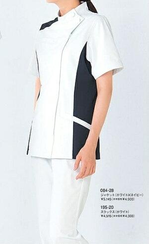 アプロン(apron)195レディススラックスサイズ:S〜5Lベーシックスタンダードナースウェア