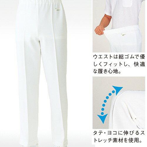 白衣 カゼン (KAZEN) 830 ニットスラックス(男女兼用)S〜4Lナースウェア
