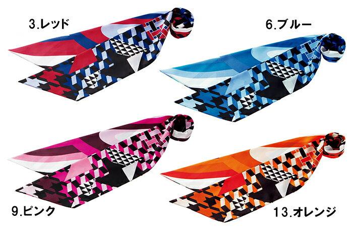 BONMAX ボンマックス BCA9109 スカーフ事務服 制服 【代引き不可】