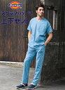 白衣 スクラブ ディッキーズ(Dickies) 手術衣 オペ着 7033SC・5017SC 上下セット S〜4L 男女兼用 医療