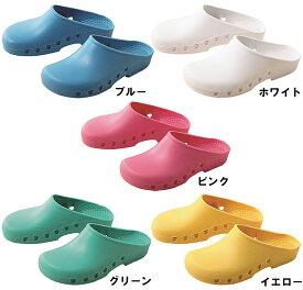 富士ゴムナース 915 ホスピタルエコクログス XS〜3L 医療白衣 ナースシューズ 靴