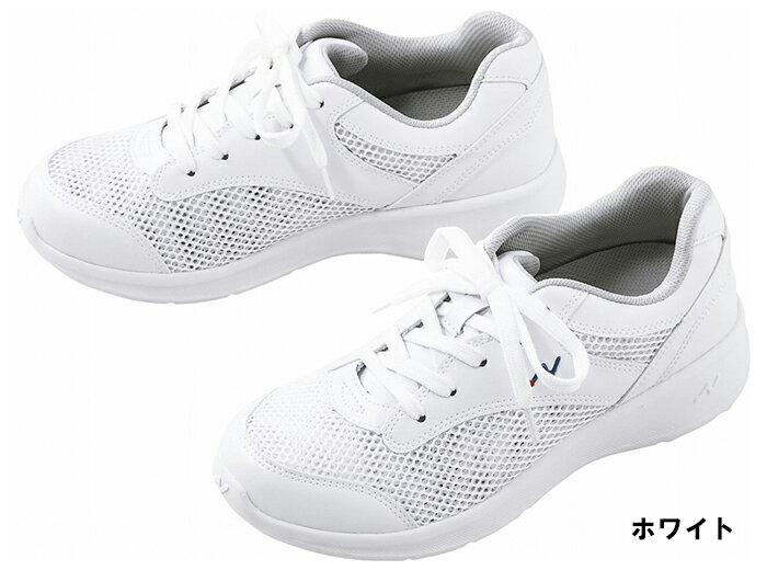 富士ゴムナース F4966 ナーススニーカー(男女兼用) サイズ:22.0〜28.0・29.0cm(4E) 医療白衣 ナースシューズ 靴