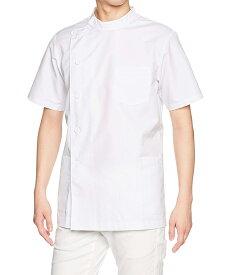 白衣 上下セット 男性用ドクター 医療 ケーシー OP-5132(OP5132)(132-30)・OP-6257(257-70) 医務衣半袖・スラックス